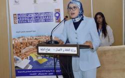 الوزير الاعرج يعين جهان الخطابي مديرة اقليمية للثقافة بالحسيمة