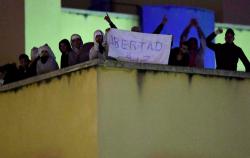 طالبو اللجوء المغاربة يتعرضون للتعذيب في مراكز الاحتجاز في اسبانيا