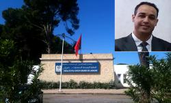 انتخاب ابن امزورن طارق مرابطي رئيسا لشعبة الفيزياء بكلية العرائش