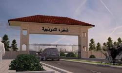 الحسيمة.. اطلاق صفقة انجاز مقبرة جماعية نموذجية بجماعة اجدير