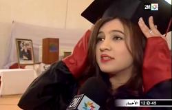 فيديو: تخرج خامس دفعة من المهندسين بمدرسة العلوم التطبيقية بالحسيمة