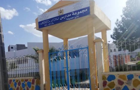 الحسيمة.. الاباء يشتكون من تعثر ورش التعليم الاولي بجماعة بني حذيفة
