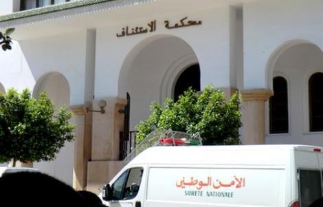 تعيين يونس القاجو قاضيا عسكريا بمحكمة الاستئناف بالحسيمة