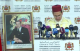 خلاصات مناقشات المجلس الحكومي حول الحسيمة