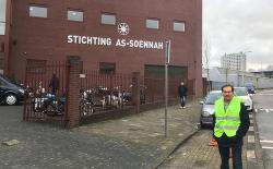 """هولندا .. متابعة امام مسجد مغربي شجع على """"ختان النساء"""""""