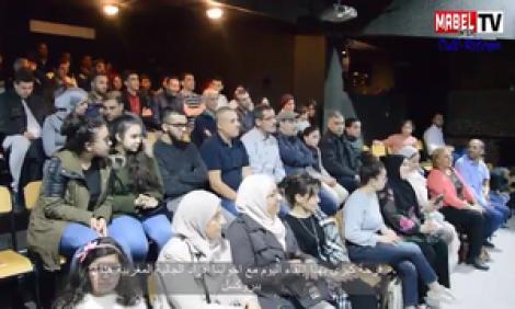 فرقة الريف للمسرح تعرض اعمالها ببروكسيل