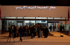 مطار الحسيمة يحقق نسبة نمو مهمة خلال السنة الماضية