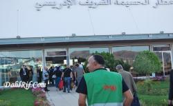 مطار الحسيمة لن يستقبل رحلات جوية تنقل افراد الجالية