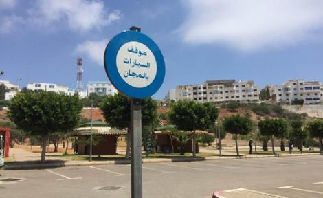 بلدية الحسيمة تقطع الطريق على محتلي الملك العمومي