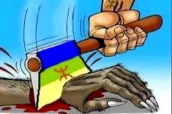 """الداخلية تنفي وجود """"محكمة شعبية أمازيغية"""" موجهة ضد القاعديين"""