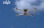 طائرة بدون طيار ترصد مخالفي الطوارئ بالدريوش