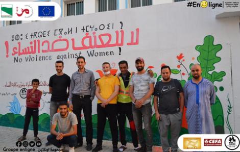جداريات بمدينة امزورن تطالب بوقف العنف ضد المرأة