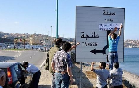 اسبانيا تدرس فرض التأشيرة على ساكنة الناظور وتطوان لدخول سبتة ومليلية