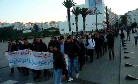 معطلو الاقليم يجوبون شوارع مدينة الحسيمة للمطالبة بالتشغيل