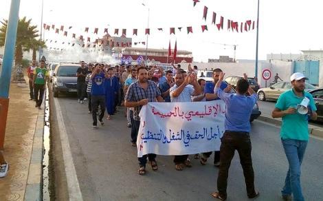 مسيرة احتجاجية لمعطلي اقليم الحسيمة بمركز بوكيدان