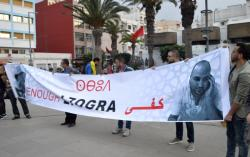 اضراب وطني ليومين بسبب قضية فكري محسن