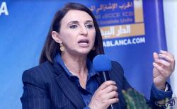 حزب نبيلة منيب يطرد مستشاره الوحيد بمجلس جماعة الحسيمة