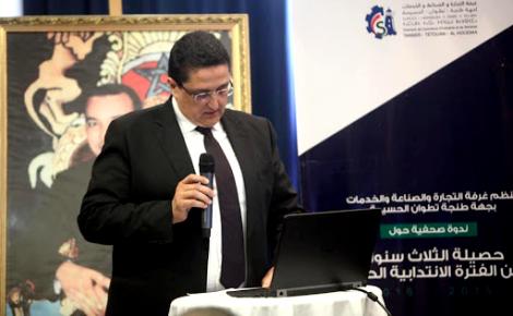 انتخاب عمر مورو رئيسا لجهة طنجة تطوان الحسيمة