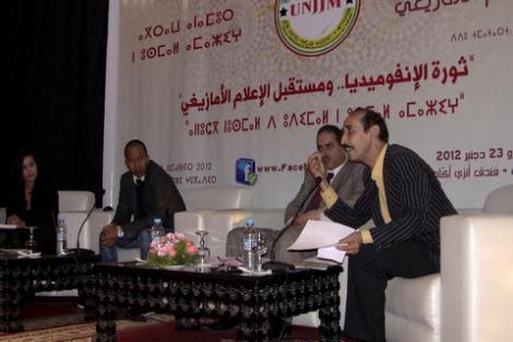 اختتام المنتدى الوطني للإعلام الأمازيغي