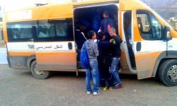 مجلس الجهة يتسبب في أزمة بقطاع النقل المدرسي بإقليم الحسيمة