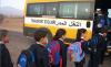 """""""حسابات انتخابوية"""" تحرم أبناء 16 دورا من النقل المدرسي ببني جميل بالحسيمة"""