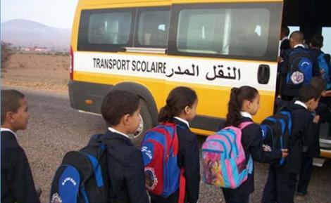 رصد 900 مليون لاقتناء 30 حافلة للنقل المدرسة باقليم الحسيمة