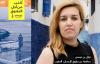 استئنافية الحسيمة تؤيد الحكم الابتدائي الصادر في حق الناشطة نوال بنعيسى