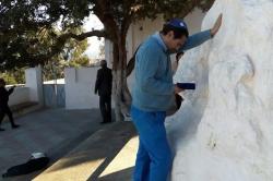 سيدي يوسف وسعديا عداتي .. ضريحٌ لليهود والمسلمين بالناظور