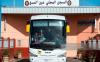 افراد من عائلات معتقلي الحراك سيقضون يوم عيد الاضحى بسجن عكاشة
