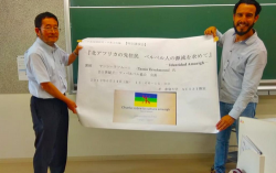 استاذ من الحسيمة يحاضر حول الهوية والثقافة الأمازيغية باليابان