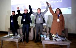 الاصالة والمعاصرة يقرر عقد مؤتمره الرابع في فبراير المقبل