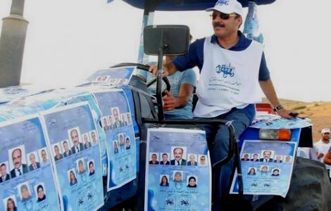 البام يتصدر نتائج الانتخابات الجماعية متبوعا بالإستقلال والبي جي دي