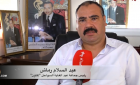 """رئيس جماعة بالحسيمة يطالب الدولة بتوفير تيار كهربائي كاف لسقي """"الكيف"""" (فيديو)"""