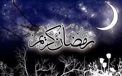 وزارة الاوقاف : يوم الأربعاء 14 أبريل هو أول أيام رمضان بالمغرب