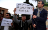 """بويطوي: تقرير """"أمنستي"""" عَكَسَ معاناة الريف وعلى المغرب أن يستدرك"""