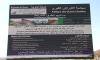 رصد حوالي 46 مليار لانهاء مشروع الطريق السريع تازة-الحسيمة