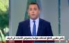 المغرب يرفض تدخلات هولندا في أحداث الريف