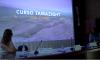 مليلية المحتلة تطلق دورات تكوينية لتعليم الريفية عبر الانترنت (فيديو)