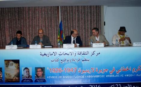 """طنجة تحتضن تقديم وتوقيع كتاب """"نفي عبد الكريم الخطابي بجزيرة لارينيون"""""""