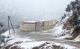 الحسيمة .. تمديد تعليق الدراسة بالعشرات من المؤسسات بسبب الاضطرابات الجوية