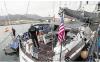 اعتراض قارب امريكي محمل بـ 7 طن من الحشيش المغربي  (فيديو)