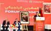 """منتدى """"مغربي بلجيكي"""" حول الهجرة لتعبئة الكفاءات خدمة للتنمية"""