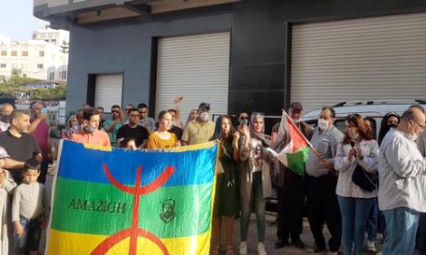 وقفة احتجاجية بمدينة الحسيمة للتضامن مع الشعب الفلسطيني