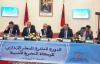 الوزيز عبد الاحد الفاسي يترأس دورة مجلس الوكالة الحضرية للحسيمة
