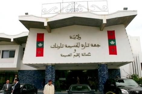 توقيف عون سلطة بالحسيمة يوجه الناخبين للتصويت على حزب معين