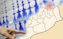 تسجيل هزة أرضية بقوة 4ر3 درجات بإقليم تاونات