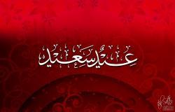 رسميا .. عيد الفطر بالمغرب يوم السبت 18 يوليوز 2015