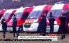 سقوط طائرة ركاب ألمانية جنوب فرنسا ووفاة جميع من كان على متنها