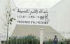 """""""استقالة تهديدية"""" تَضع رئيس وأعضاء بجماعة امرابطن في موقف مُحرج أمام السلطات"""