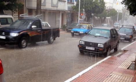 أمطار غزيرة متوقعة بالريف مصحوبة ببرد قارس